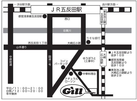 gotanda-450-2.jpg